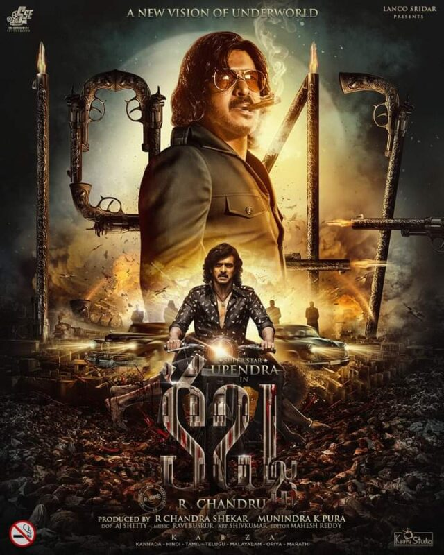 RGV releases 'Kabza' poster as birthday gift to Upendra 'Retro era' film will release in 7 languages