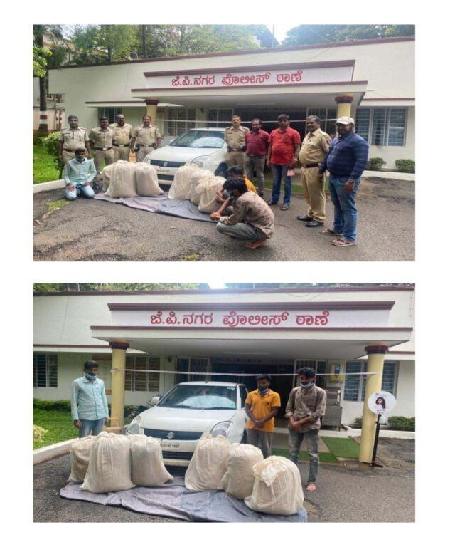 127 kg marijuana worth Rs 76 lakh seized 2 accused had transported drug from Telangana via Bidar