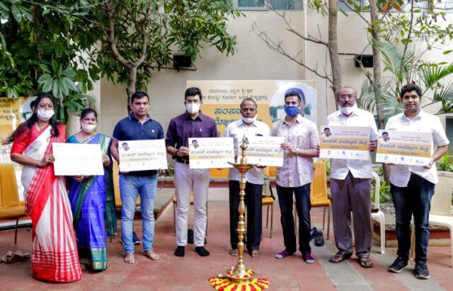 Bengaluru South MP Surya launches job portal