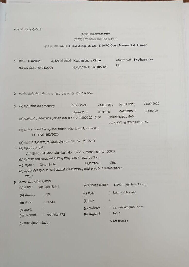 Karnataka police registers case against Kangana Ranaut over tweet on Farm laws