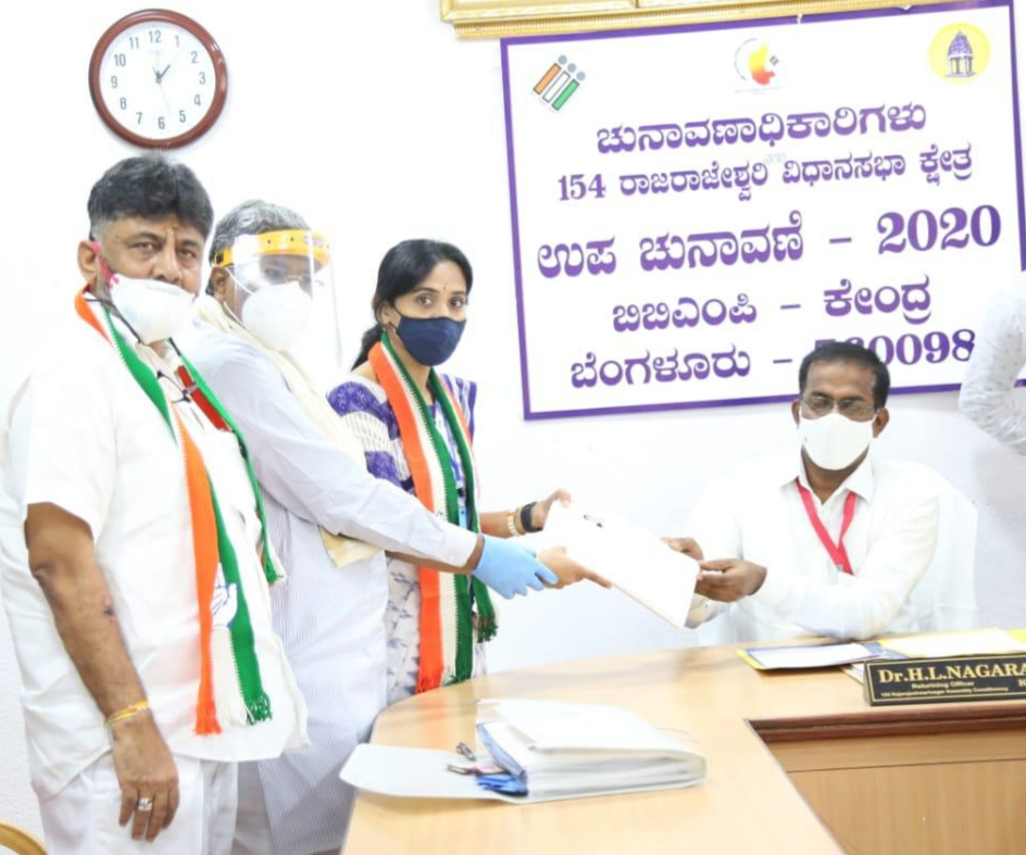 Candidates of all three major parties in Karnataka file nomination for RR Nagar assembly bypolls