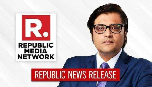 Arnab Goswami Assaulted & Arrested By Police