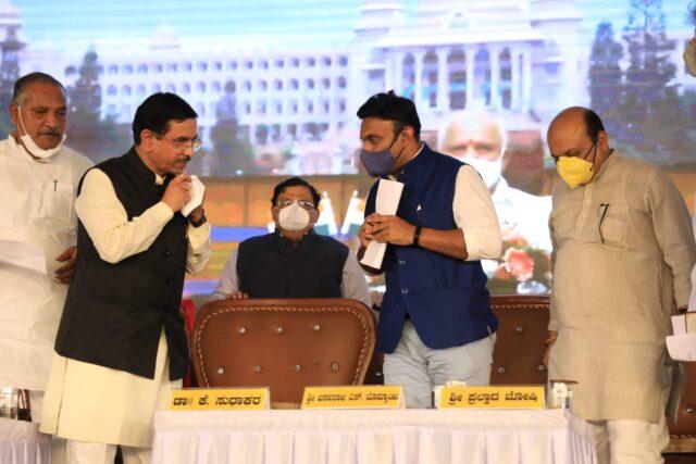 Centre mulls to establish AIIMS in all states: Pralhad joshi