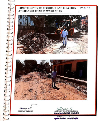 Job code 089-20-000046 -- Construction of RCC Drain and Culverts at Channel Road in Ward No.89 (Before execution work)