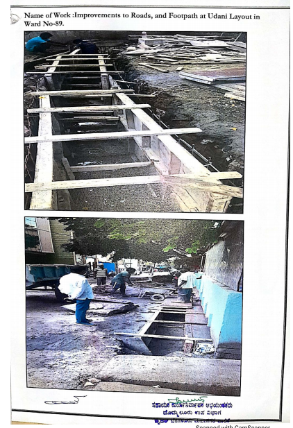 089-20-000043 -- Improvements to Roads, Drains and Footpath at Udani Layout in Ward No.89 ( Before Execution)