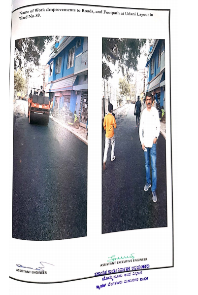 089-20-000043 -- Improvements to Roads, Drains and Footpath at Udani Layout in Ward No.89 (After Execution)