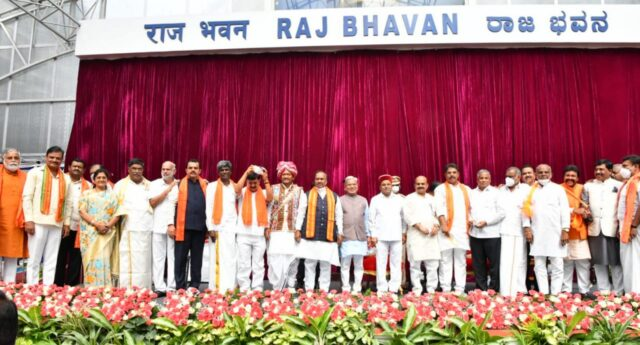 29 Ministers inducted into Basavaraj Bommai's cabinet