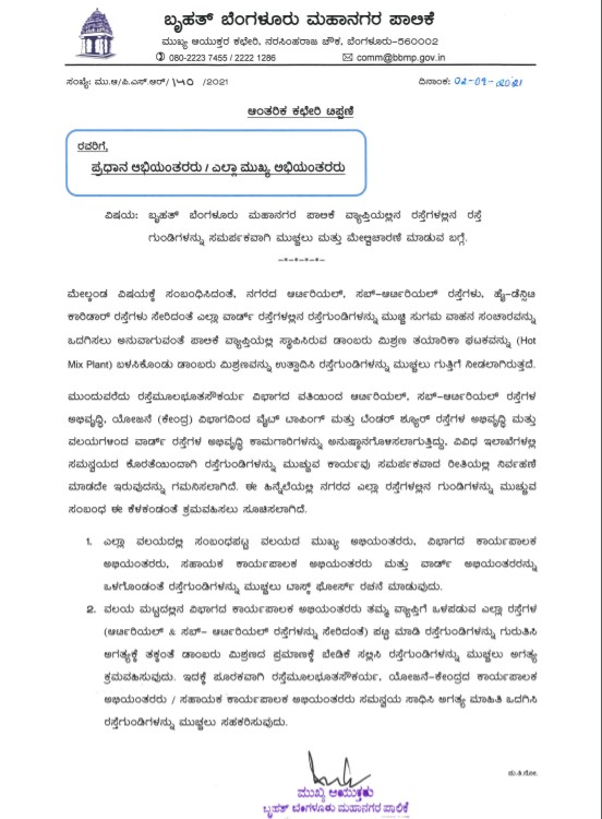 BBMP chief's guidelines on pothole filling: